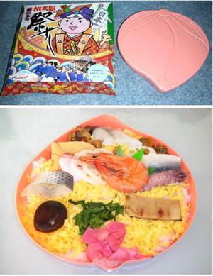 Matsurisuishi
