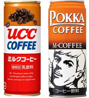 Ucc_pokka_nanned_coffee