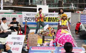 Korea_clamer