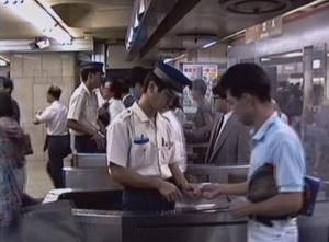 1990_shinjukusta