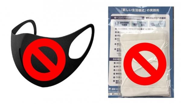 Uewtancotton-mask