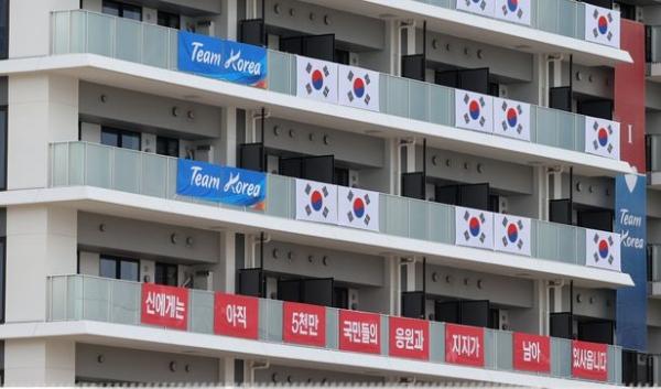 Wowkorea