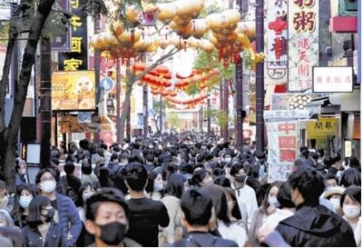 Yokohama-china-town