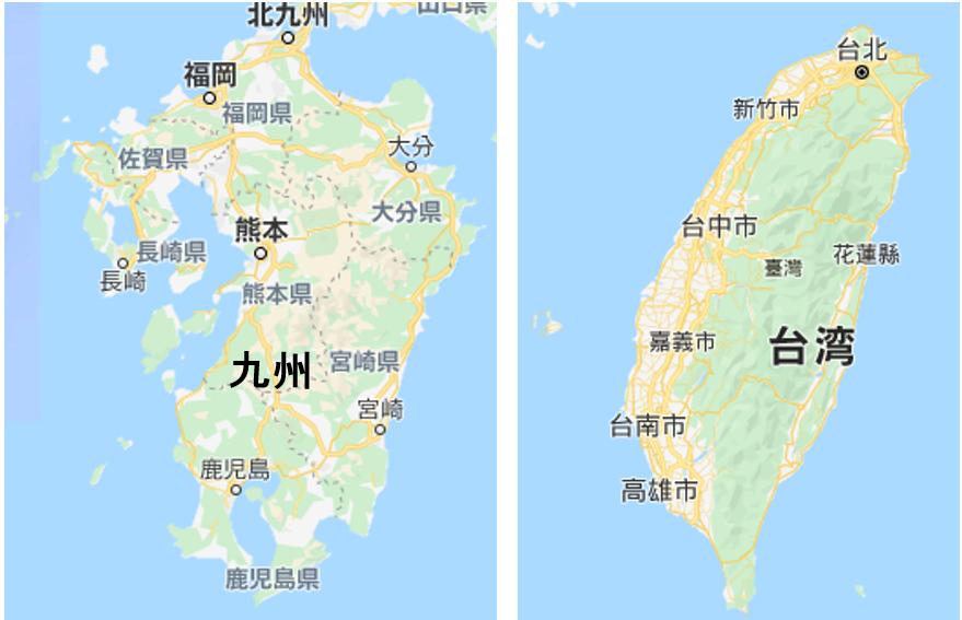 台湾 香港 違い